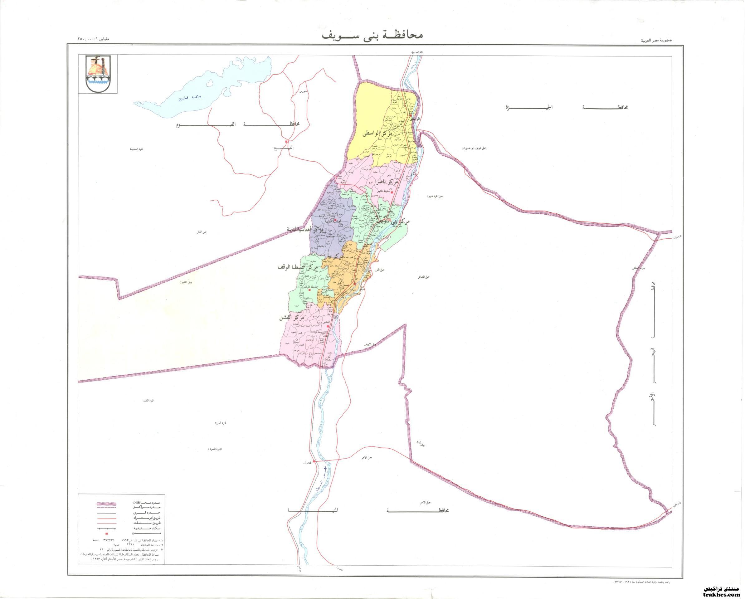 خريطة محافظة سويف